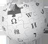 پربازدیدترین صفحات فارسی در ویکی پدیا ۲۰۱۲